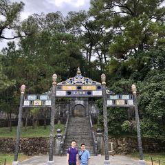 민망 황제릉 여행 사진