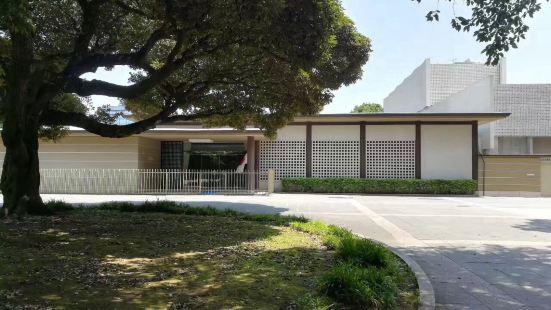 Japan Art Academy