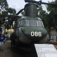 War Remnants Museum User Photo