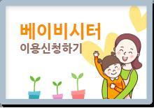 Chunbukjiyok Gongdongche Simin Munhwa Center