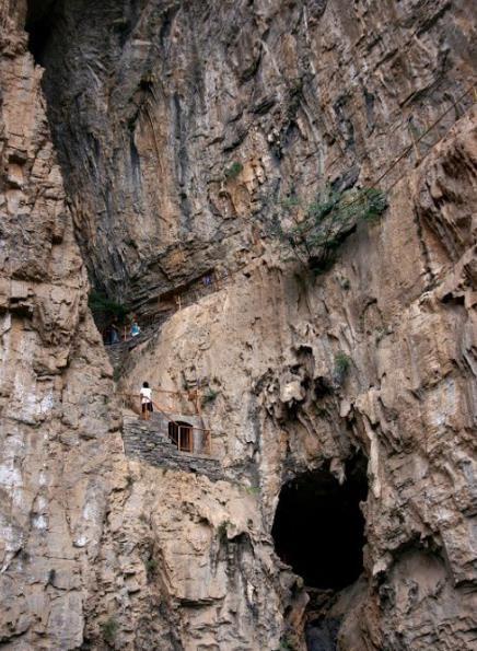 Nuwa Cave