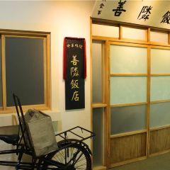 Jajangmyeon Museum User Photo
