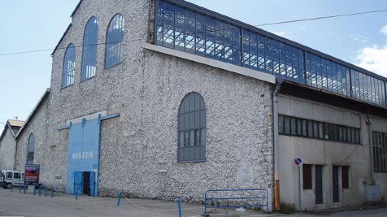 Le Magasin當代藝術中心
