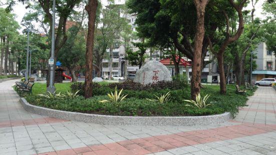 Xiapi Park
