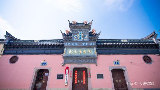 Guandi Temple