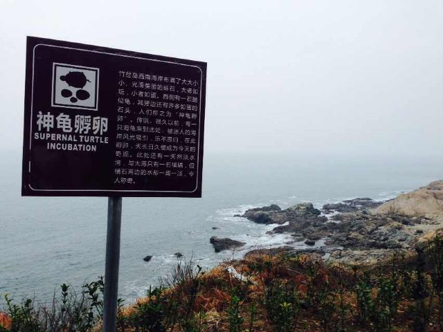 Zhucha Island