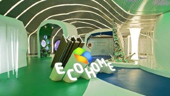 K11 Huanbao Experience Hall