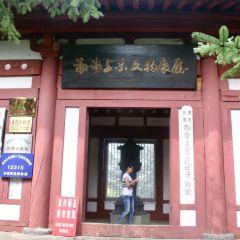 Bohai Guoshangjing Longquan Fugongcheng Relic Site User Photo