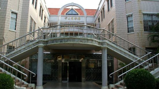 Xiamen Library (gulangyufenguan)