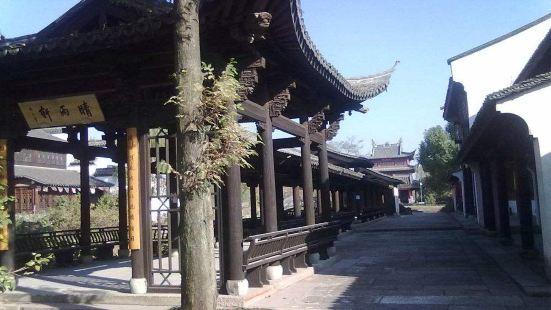 杭州余杭印花塢基督教公墓