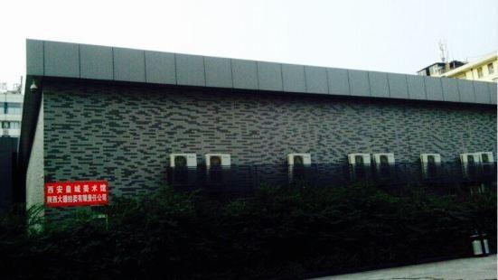 Huangcheng Gallery