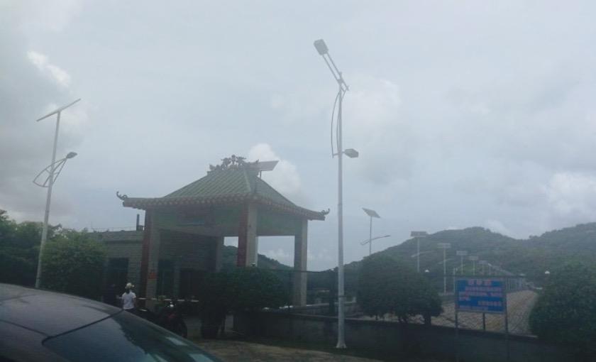 Fuwan Reservoir