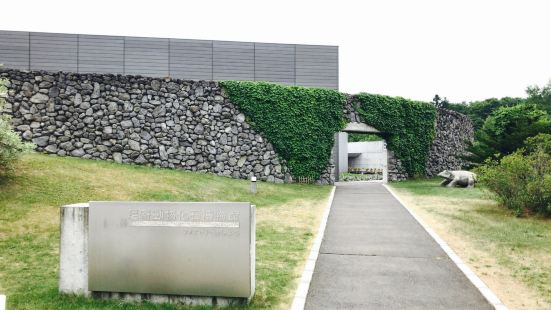Ashoro Museum of Paleontology