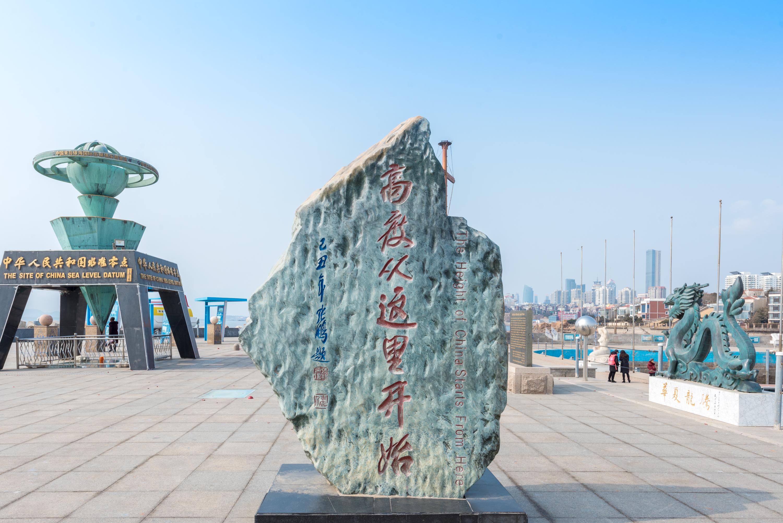 China Sea Level Datum Scenic Area Ticket