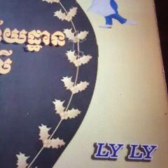LyLy Restaurant用戶圖片