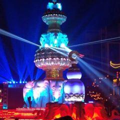 Emei City User Photo