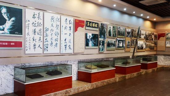 舒同博物館