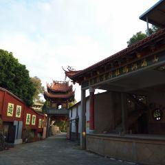 Dongshan Meizhou Mazu Xanadu User Photo
