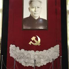 LiuShaoQiZai KaiFeng ChenLieGuan User Photo