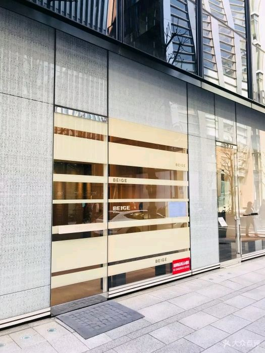 香奈兒餐廳