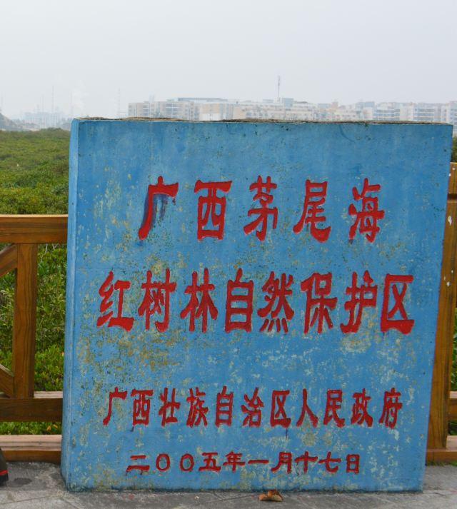 Xiandao Park (Southeast Gate)