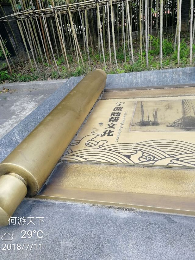 Tianning Pagoda of Ningbo