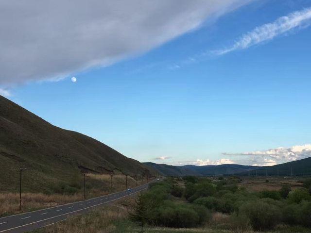 Foding Mountain