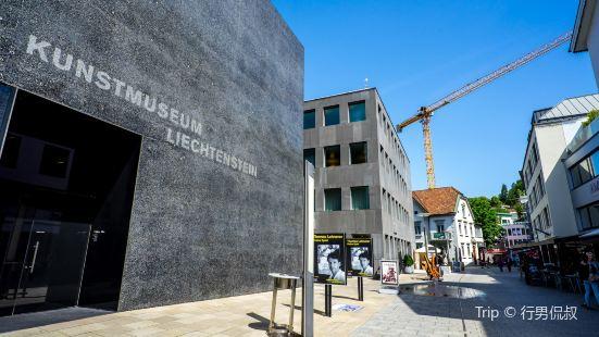列支敦斯登美術館