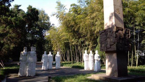 浙軍攻克金陵陣亡將士墓
