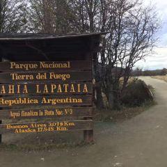 Bahia Lapataia User Photo