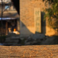 浄業寺(西南門)のユーザー投稿写真