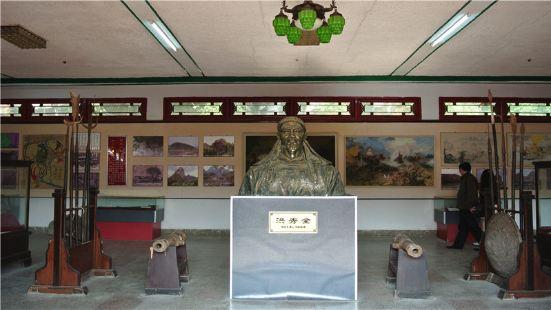 YunFengSi ChenLieGuan