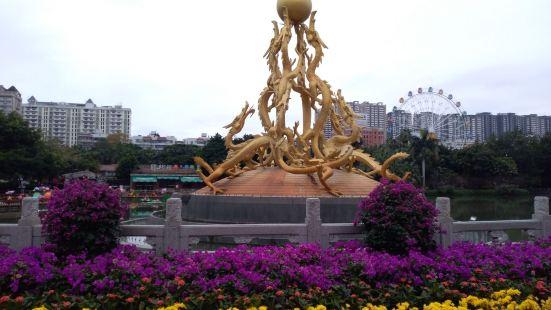 九龍盆景園