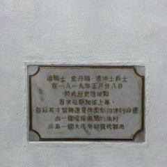 ラッフルズ上陸記念の地のユーザー投稿写真