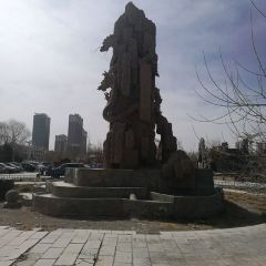Kunlun Park User Photo