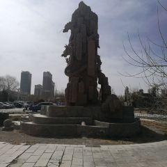 崑崙公園用戶圖片