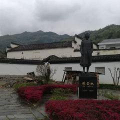 嶺下蘇村用戶圖片