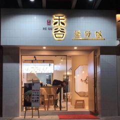 Xiangshan User Photo