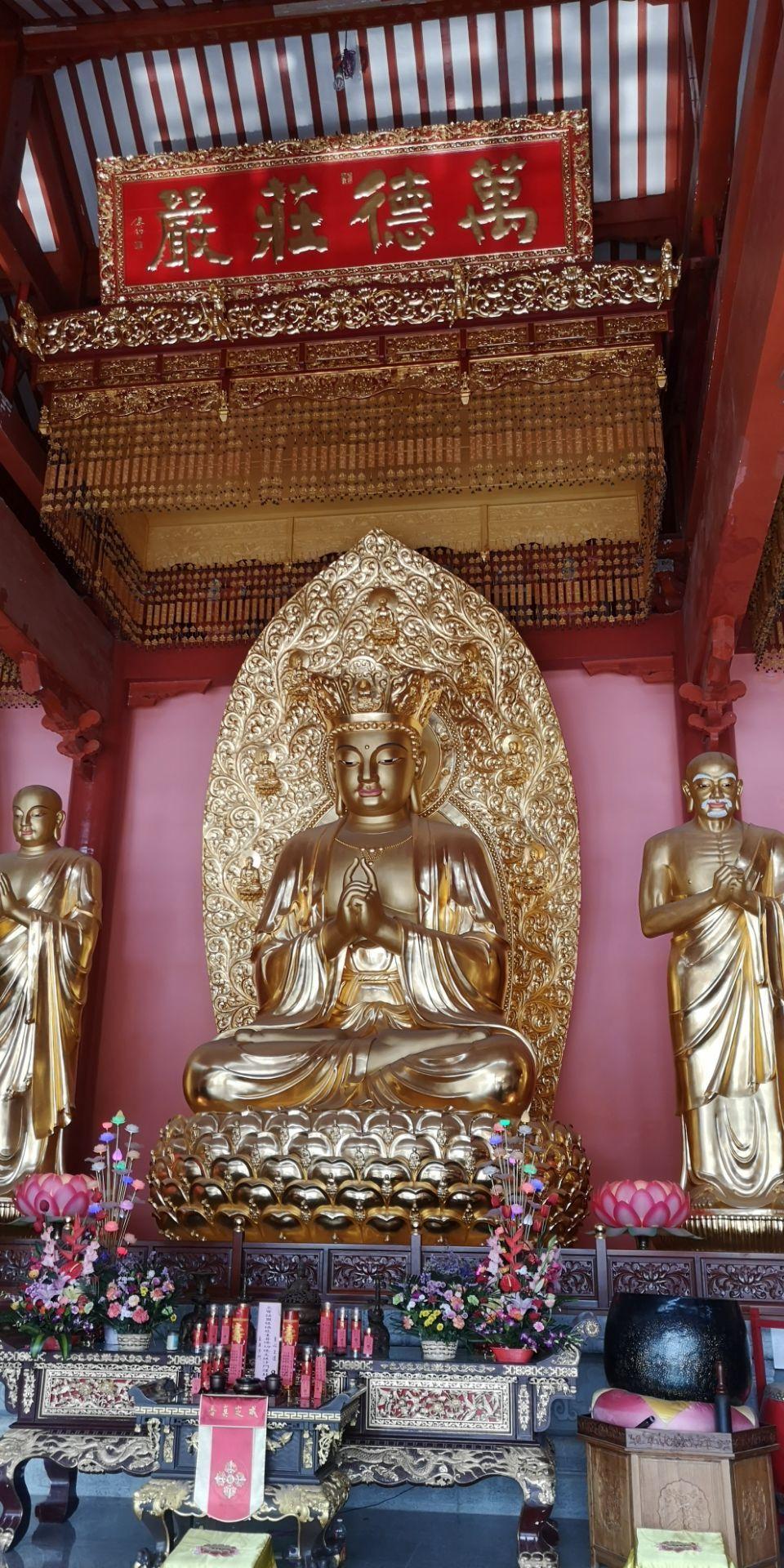 Shiling Temple