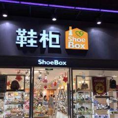 Shoebox Canteen User Photo