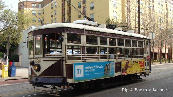M-Line Trolley