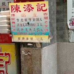 老廣州美食張用戶圖片