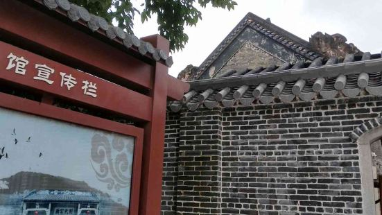 Liushi Jiamiao (West Gate)
