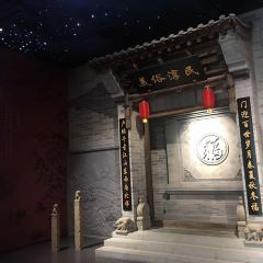 Jinchang Museum User Photo