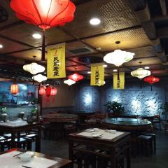 Hu Tu Ji ( Xincheng Plaza ) User Photo