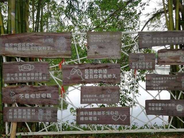 노목면 장인 공원
