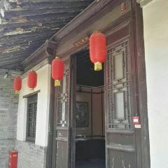 王鼎紀念館のユーザー投稿写真