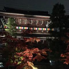 Konkai Komyoji Temple User Photo