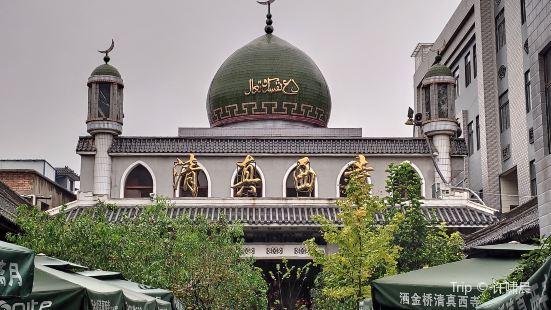 Muslim Xisi