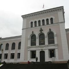University Museum of Cultural Heritage User Photo